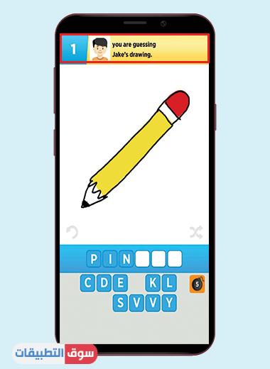 تخمين اسم الرسمة في لعبة Draw Something