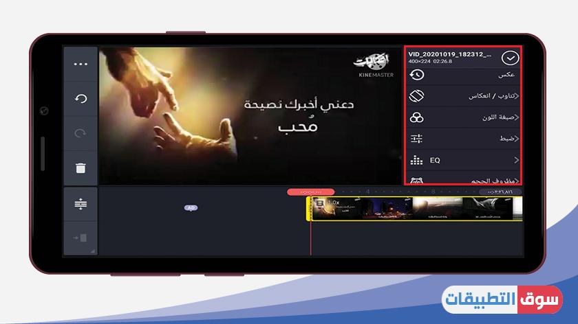 ادوات اضافية مجانية في برنامج تصميم الفيديوهات
