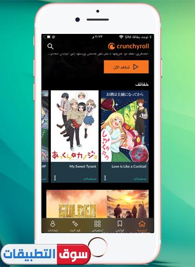 الصفحة الرئيسية في Crunchyroll