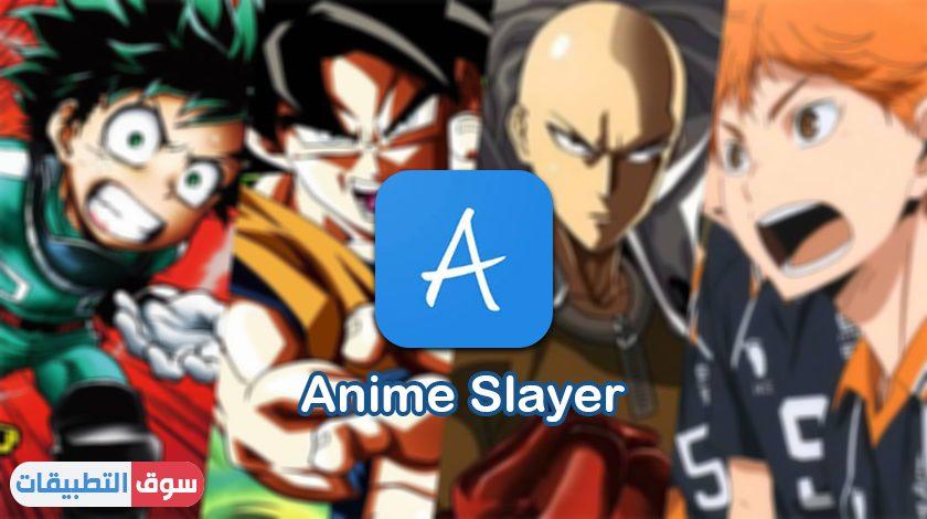 تنزيل انمي سلاير Anime Slayer للاندرويد 2021