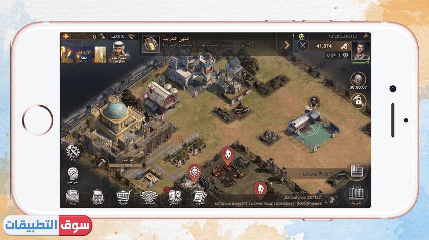 المنطقة الخاصة بك في لعبة البقاء للاقوى ، تحميل لعبة State of Survival للايفون