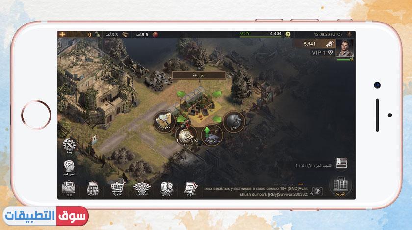 الامبراطورية الخاصة بك في لعبة حرب الزومبي ، تحميل لعبة State of Survival للايفون