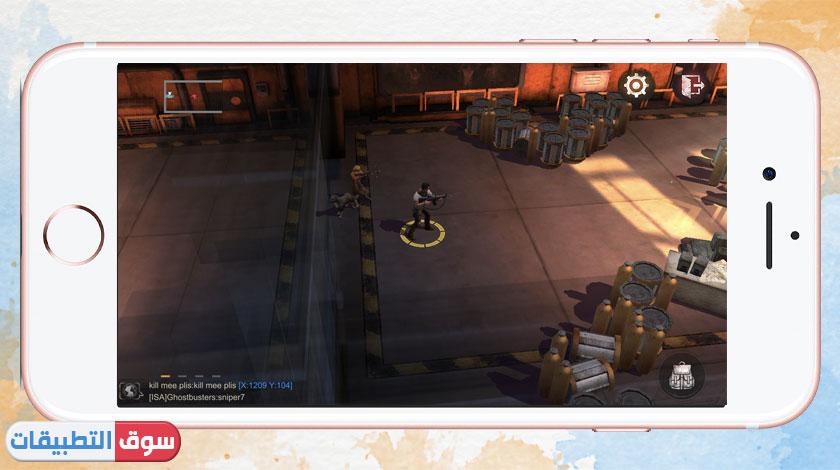 جولات الهجوم ضد الزومبي ، تحميل لعبة State of Survival للايفون