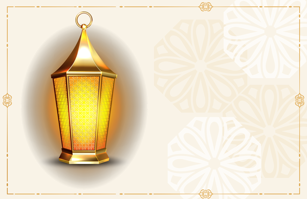 فانوس رمضان 2021 مع اسمك