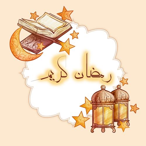 ثيمات رمضان 2021