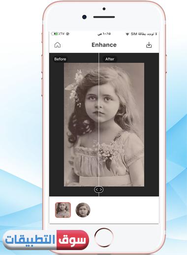 تأثير enhance لتحسين جودة الصور