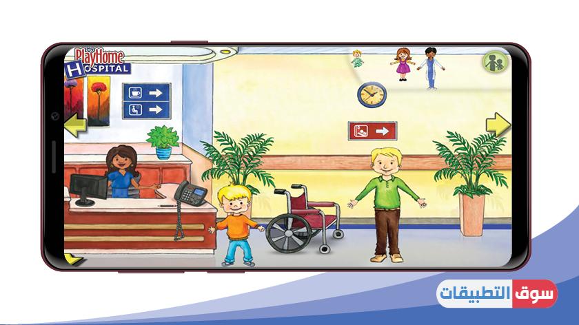 غرفة الاستقبال في لعبة ماي بلاي هوم المستشفى