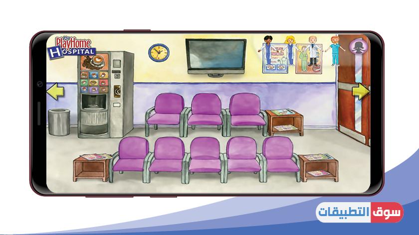قاعة الانتظار في ماي بلاي هوم 2021 اخر اصدار مجانا
