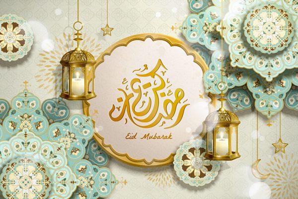 خلفيات العيد كيوت
