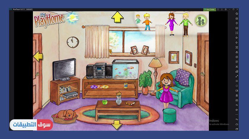 ماي بلاي هوم البيت للكمبيوتر من خلال محاكي