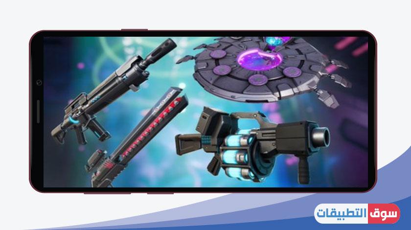 الاسلحة النارية في fortnite النسخة الجديدة الغزو الفضائي