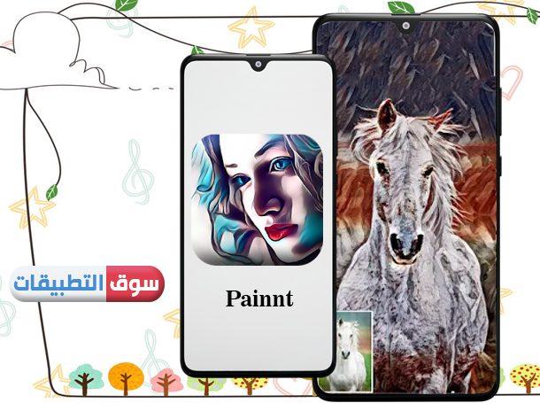 برنامج Painnt للاندرويد