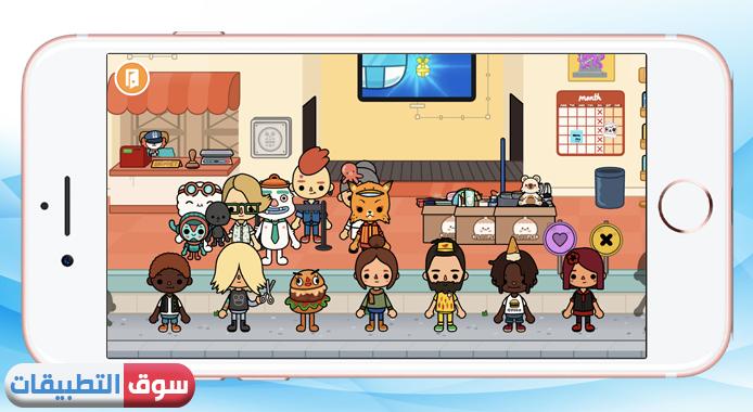 إضافة شخصيات معينة إلى هذه المرحلة من اللعبة ، تحميل Toca Life World للايفون