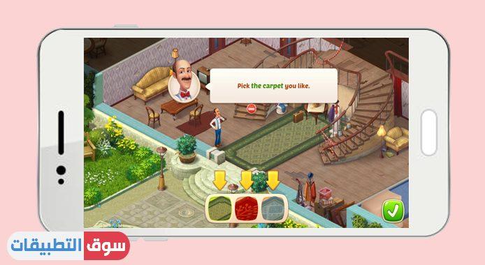 اختيار ألوان وقطع الآثاث بحسب ذوقك ، تحميل Homescapes مجانا للاندرويد