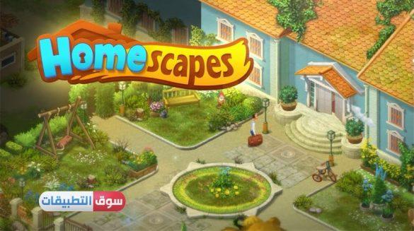 تحميل Homescapes مجانا للاندرويد لعبة هوم سكيبس اخر اصدار