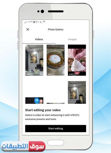 الوصول لمقاطع الفيديو في جهازك