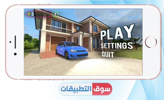 واجهة لعبة محاكاة قيادة السيارات ، تحميل لعبة Racing in Car