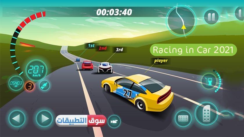 تحميل لعبة Racing in Car 2021 للايفون