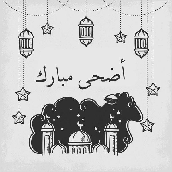خلفيات جديدة للعيد