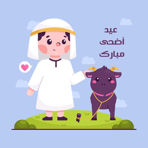 صور عيد الاضحى مع خروف
