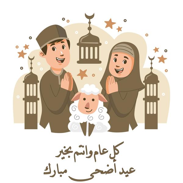 تحميل خلفيات العيد