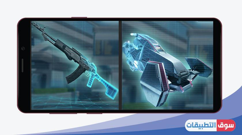 الاسلحة النارية والادوات الحديثة في تحديث ببجي اخر اصدار 2021