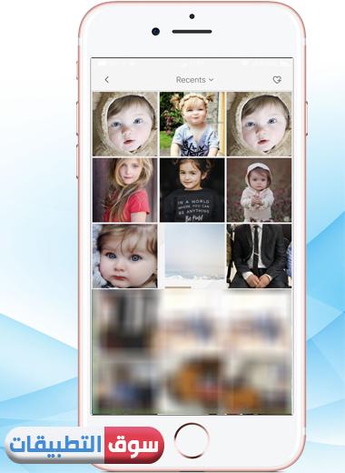 معرض الصور من جهازك الايفون