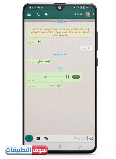 تحميل ogwhatsapp الإصدار الجديد الرمادي