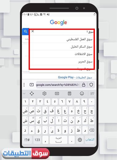 اقتراحات البحث في فايرفوكس عربي