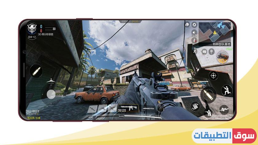 الخرائط الجديدة في call of duty mobile اخر اصدار للاندرويد برابط مباشر