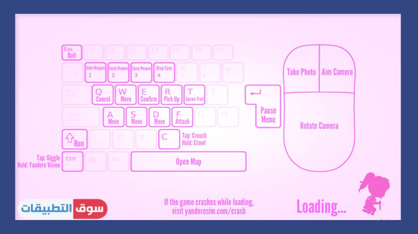 اهم ما يميز لعبة Yandere Simulator للكمبيوتر برابط مباشر التحديث الجديد