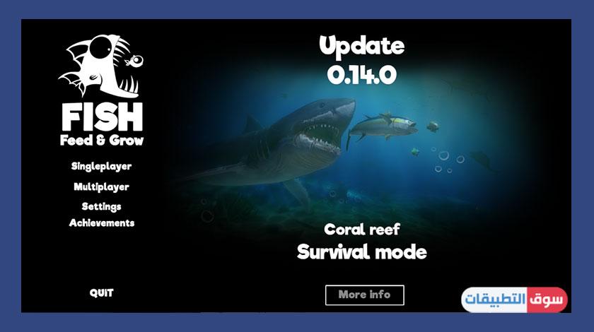 بدء اللعب في لعبة حياة السمك للكمبيوتر الاصدار الاخير