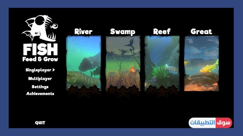 المهام المميزة بعد تحميل لعبة فيد اند جرو فيش للكمبيوتر من ميديا فاير