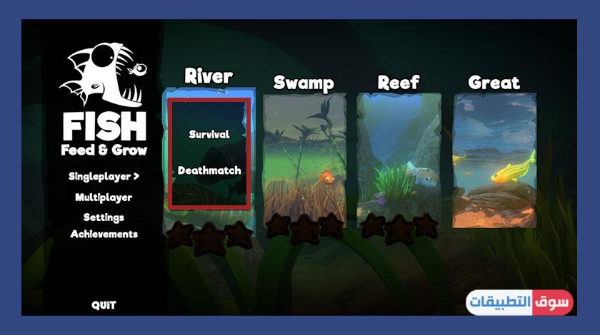 انماط و مستويات اللعب في Feed and Grow Fish للكمبيوتر من ميديا فاير